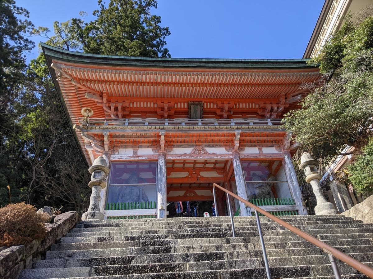 f:id:nanbo-takayama:20210404150317j:plain