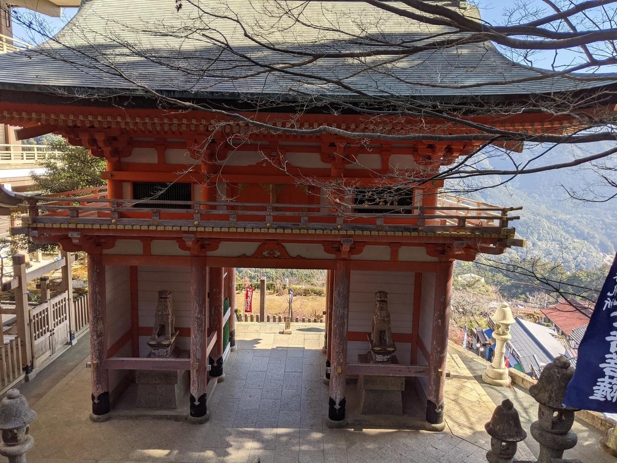 f:id:nanbo-takayama:20210404150554j:plain