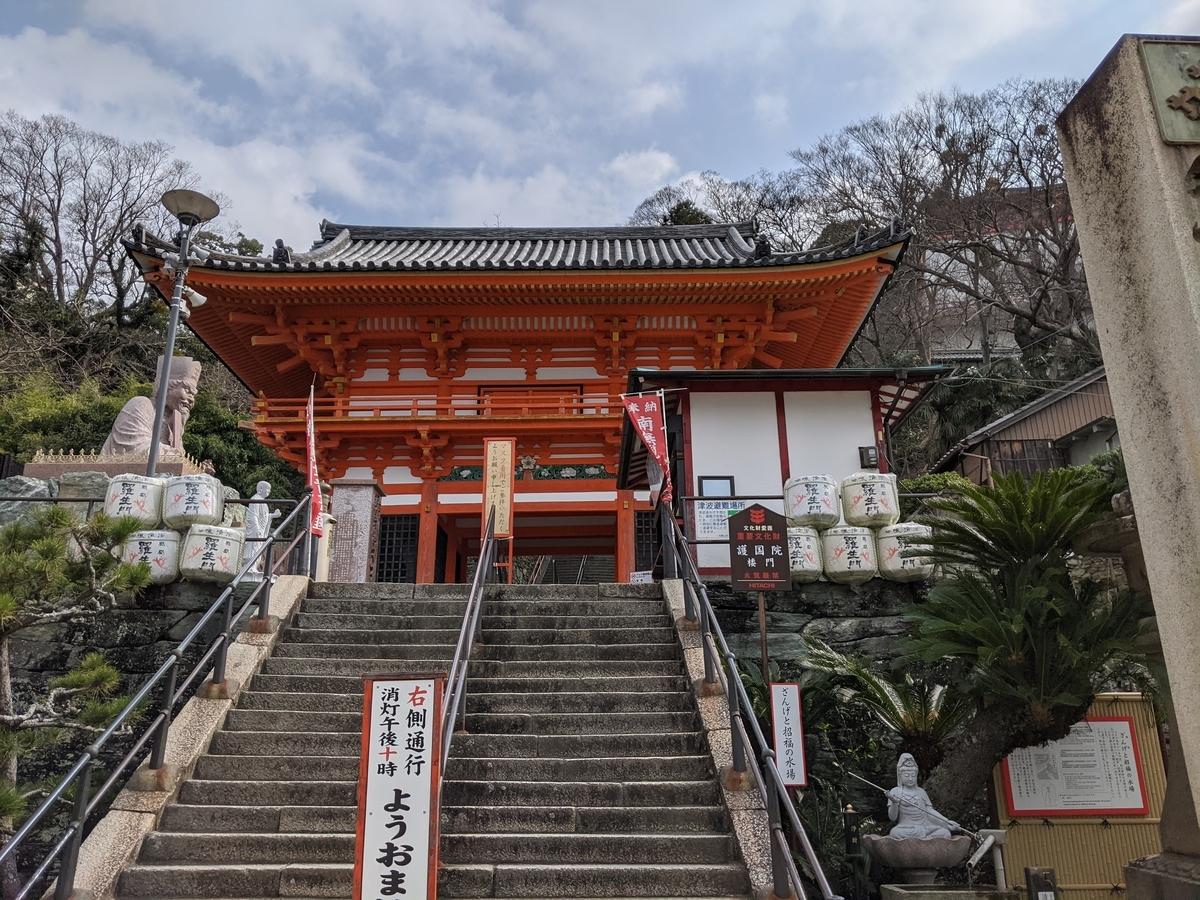 f:id:nanbo-takayama:20210406165019j:plain