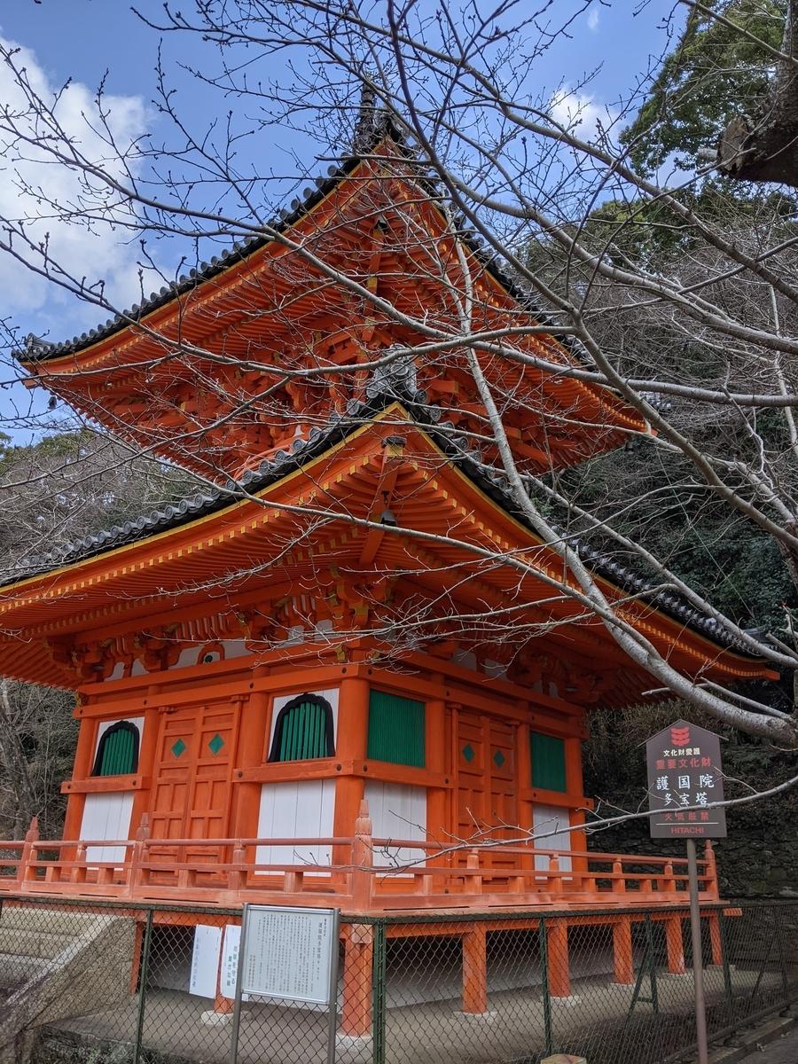f:id:nanbo-takayama:20210408202454j:plain