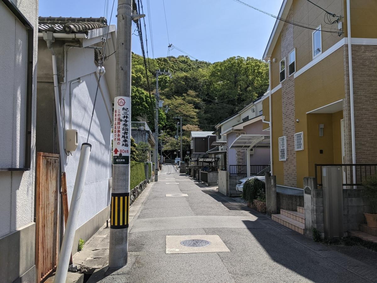 f:id:nanbo-takayama:20210409211802j:plain