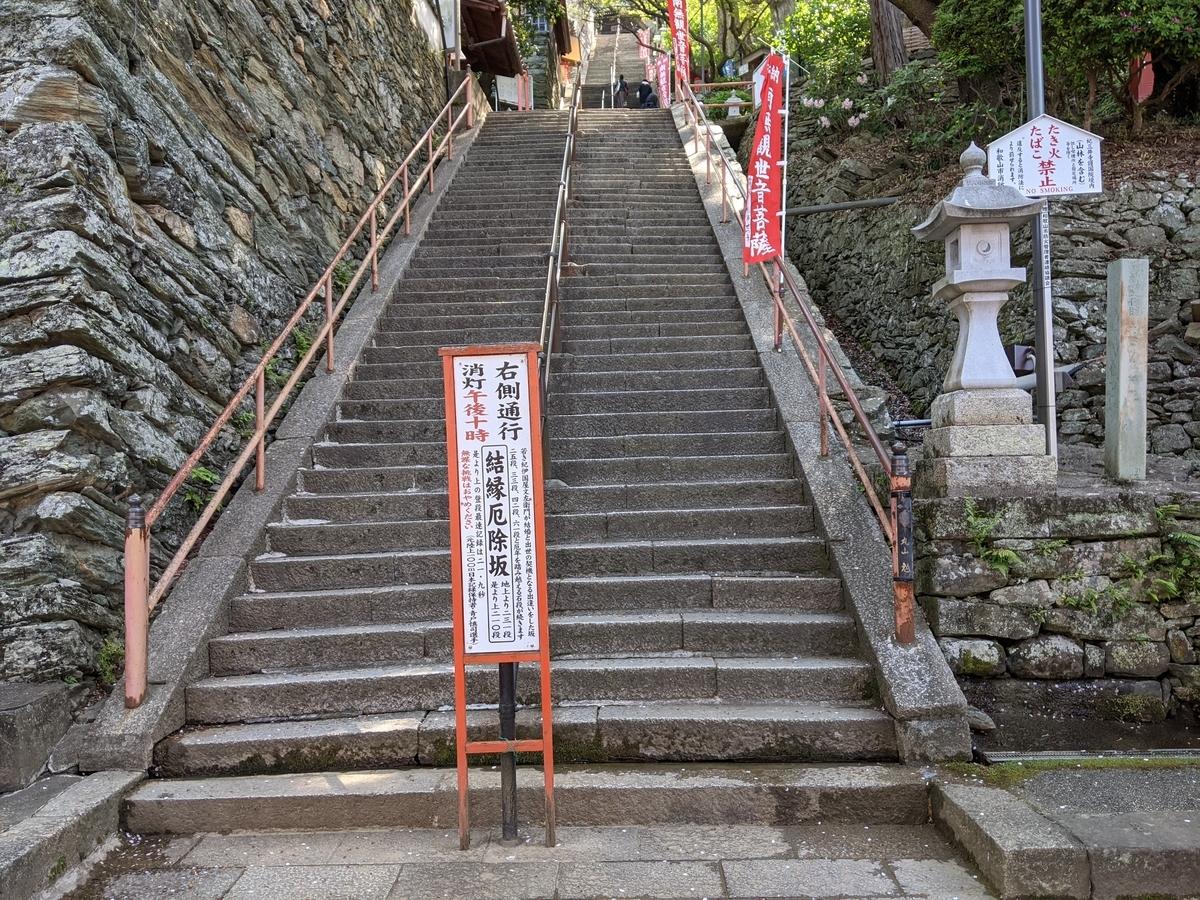 f:id:nanbo-takayama:20210409212707j:plain