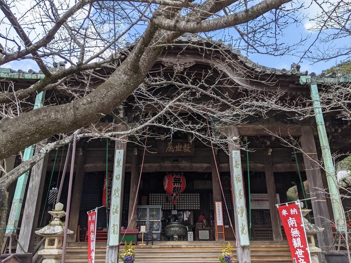 f:id:nanbo-takayama:20210409215441j:plain