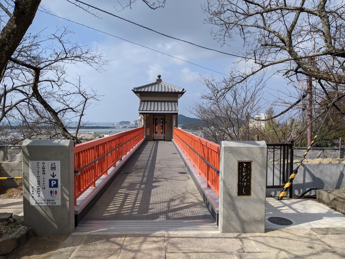 f:id:nanbo-takayama:20210409215559j:plain