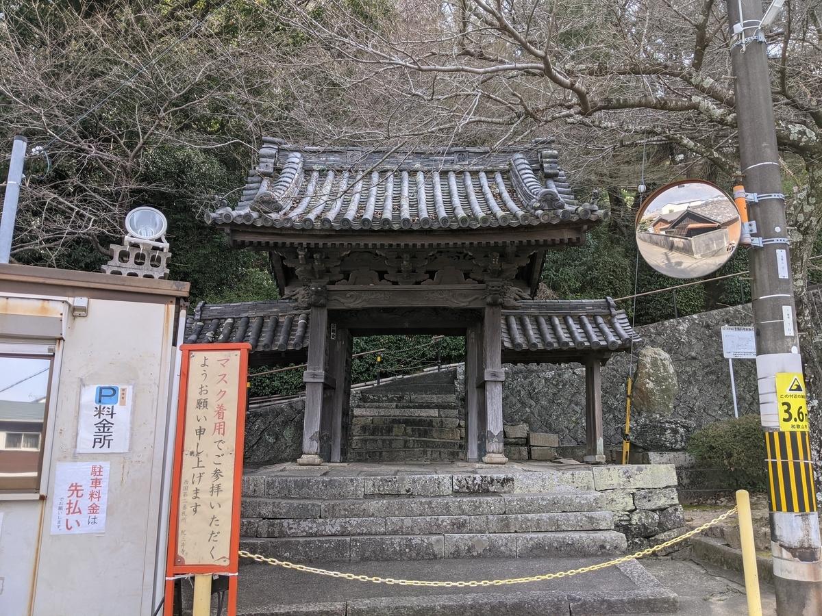 f:id:nanbo-takayama:20210409220430j:plain