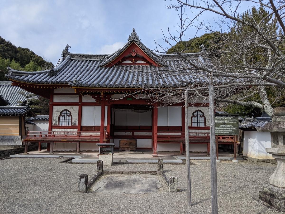 f:id:nanbo-takayama:20210410132626j:plain
