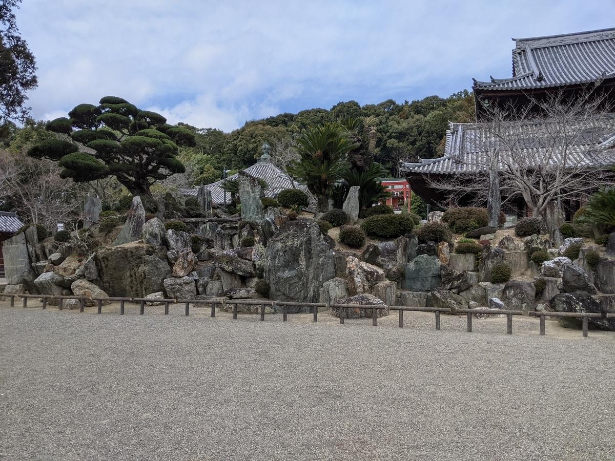 f:id:nanbo-takayama:20210410133447j:plain