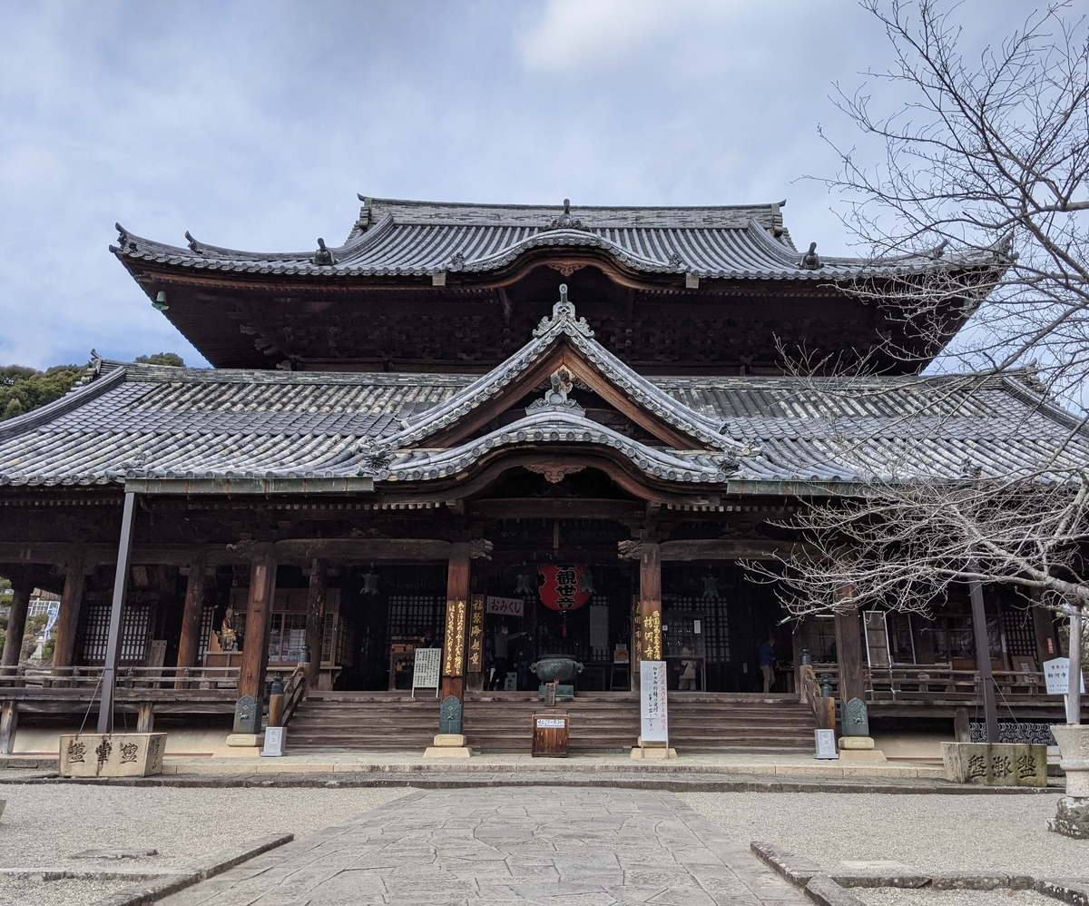 f:id:nanbo-takayama:20210410140647j:plain