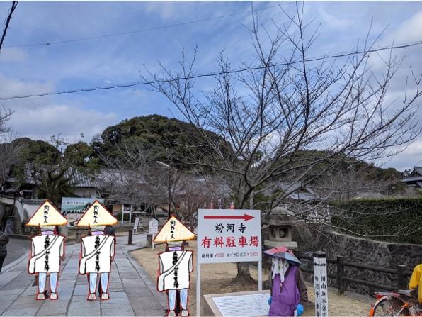 f:id:nanbo-takayama:20210410161426j:plain