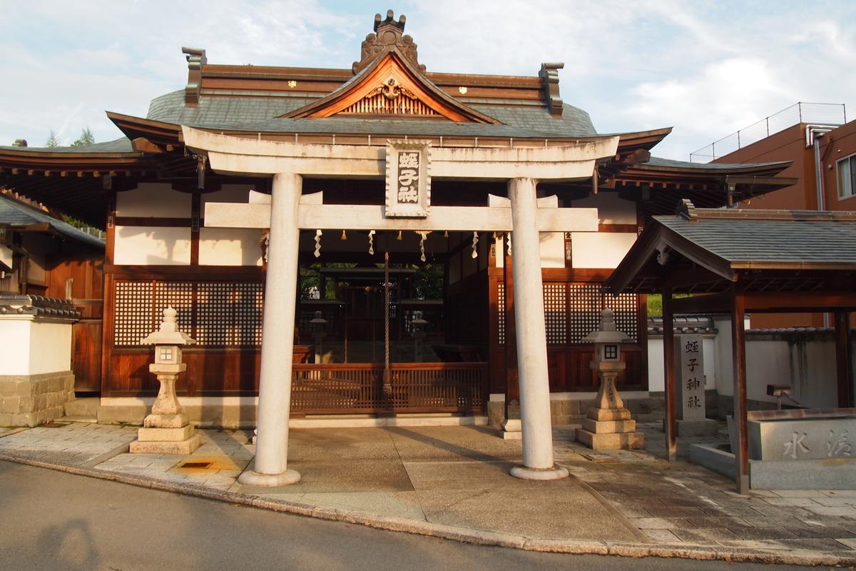 f:id:nanbo-takayama:20210410165034j:plain