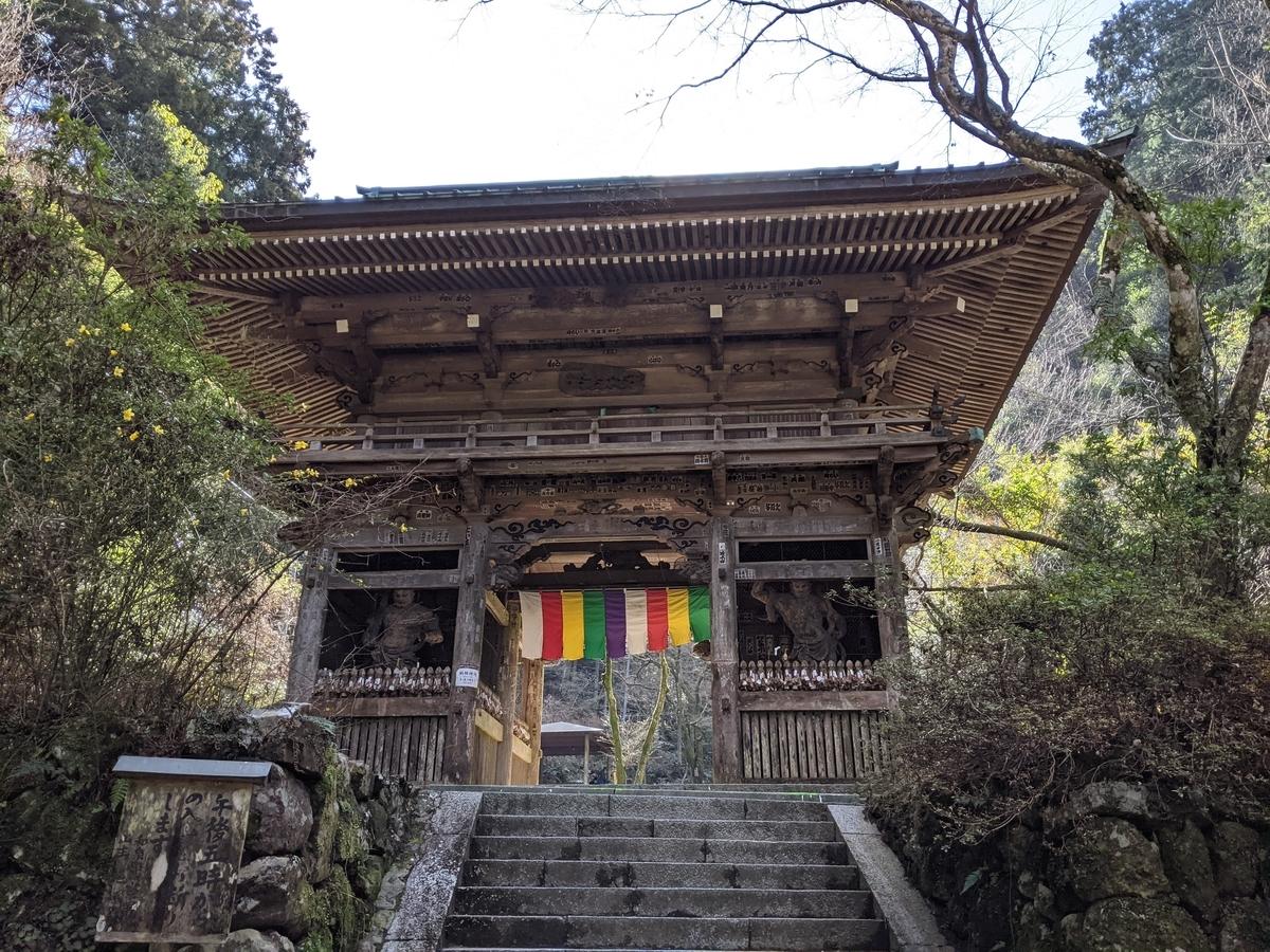 f:id:nanbo-takayama:20210411152753j:plain