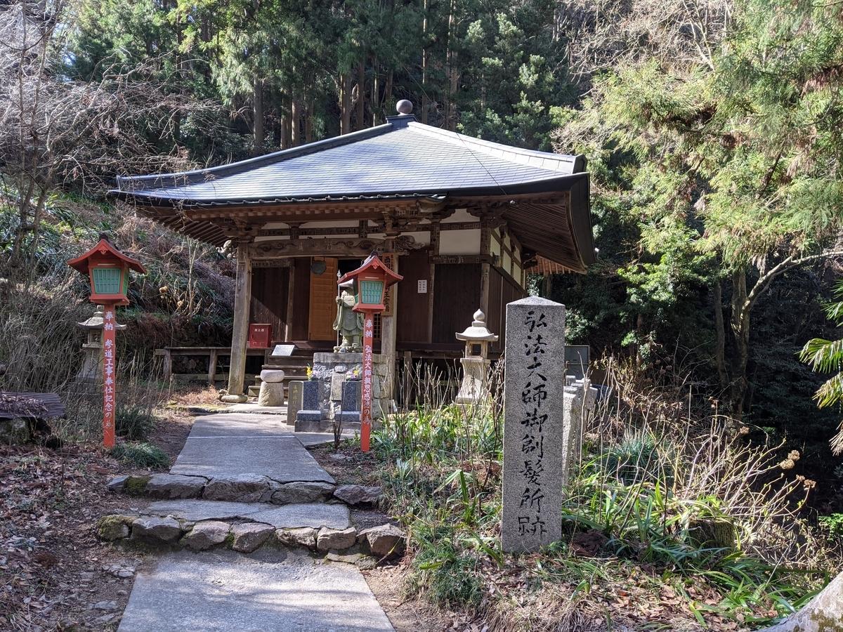 f:id:nanbo-takayama:20210411154813j:plain