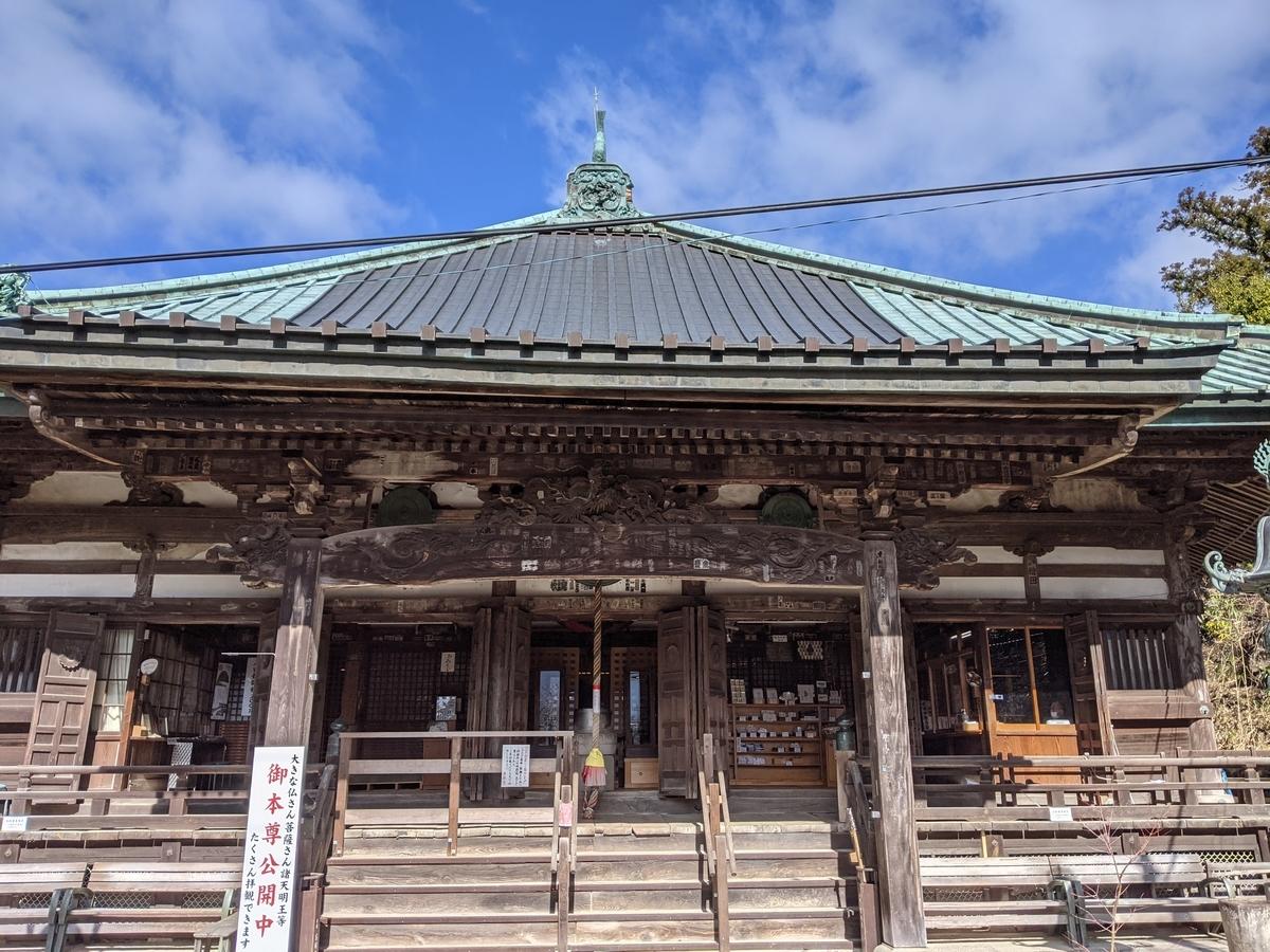 f:id:nanbo-takayama:20210411155815j:plain