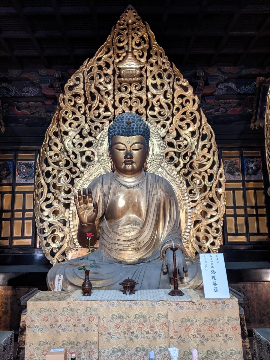 f:id:nanbo-takayama:20210411161222j:plain