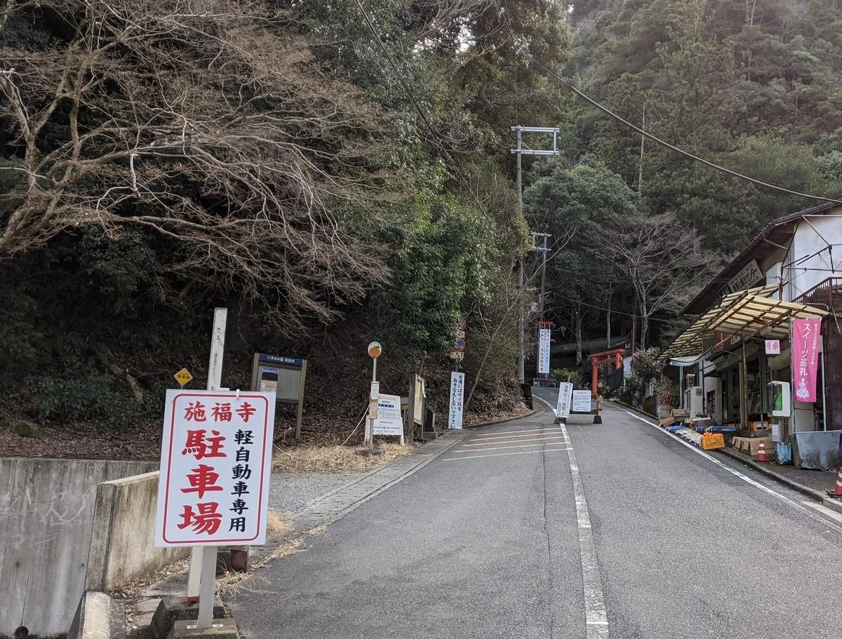 f:id:nanbo-takayama:20210411170914j:plain