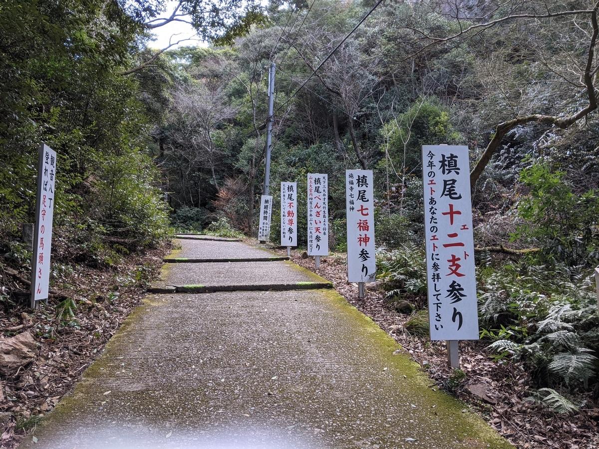 f:id:nanbo-takayama:20210411210549j:plain