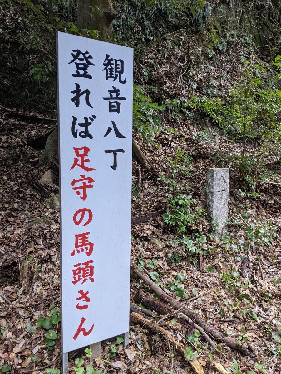 f:id:nanbo-takayama:20210411210732j:plain