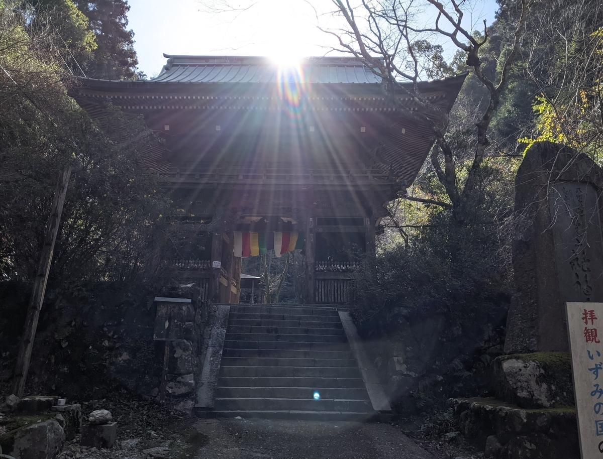 f:id:nanbo-takayama:20210411211831j:plain