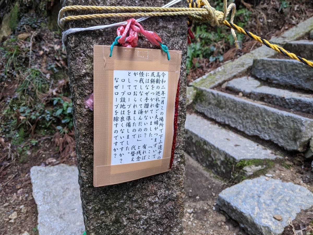 f:id:nanbo-takayama:20210411212523j:plain
