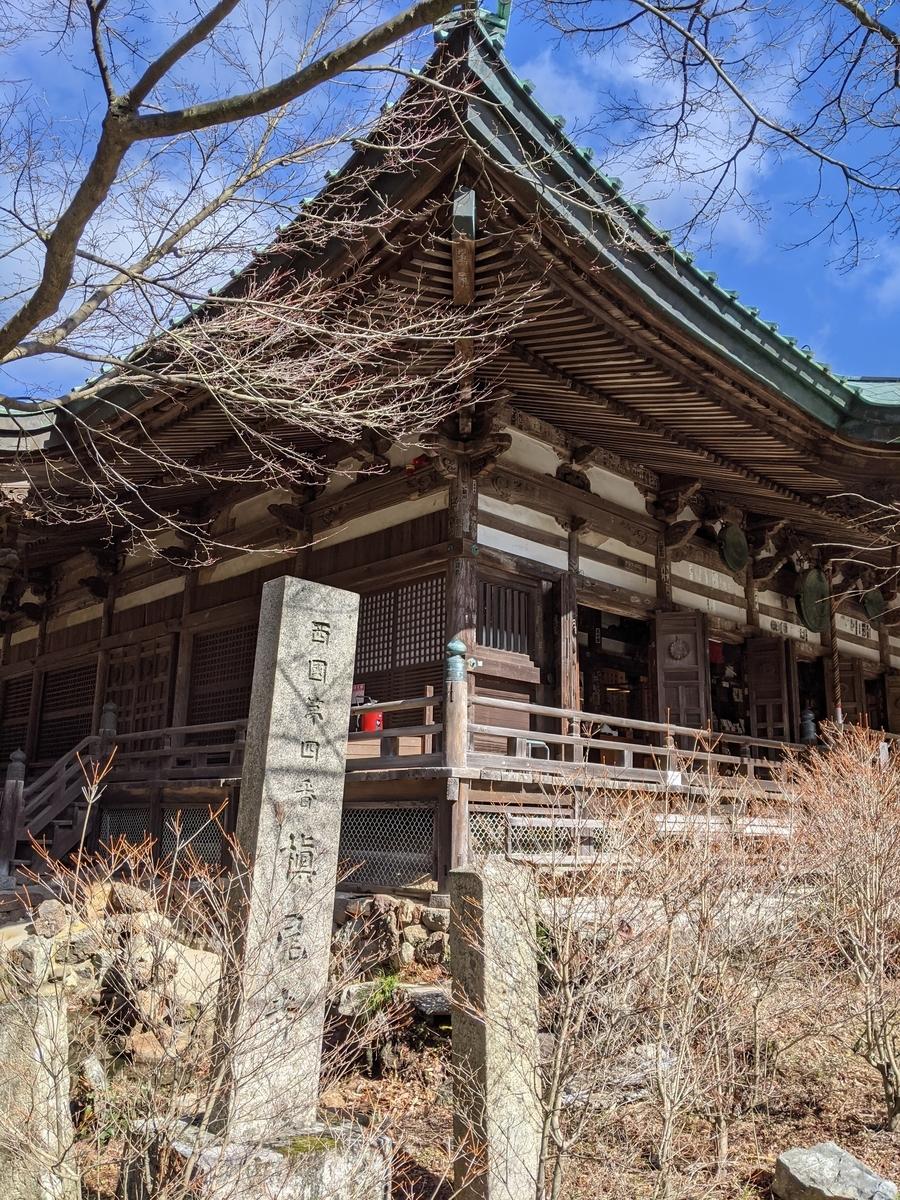 f:id:nanbo-takayama:20210411214007j:plain