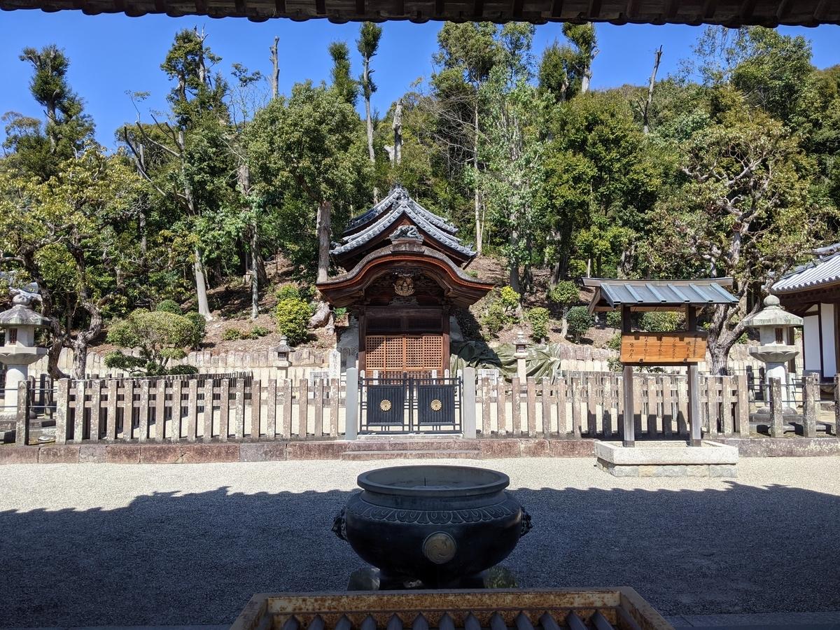 f:id:nanbo-takayama:20210412153629j:plain