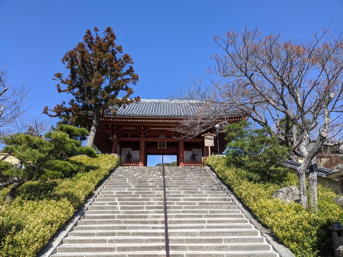 f:id:nanbo-takayama:20210412170919j:plain