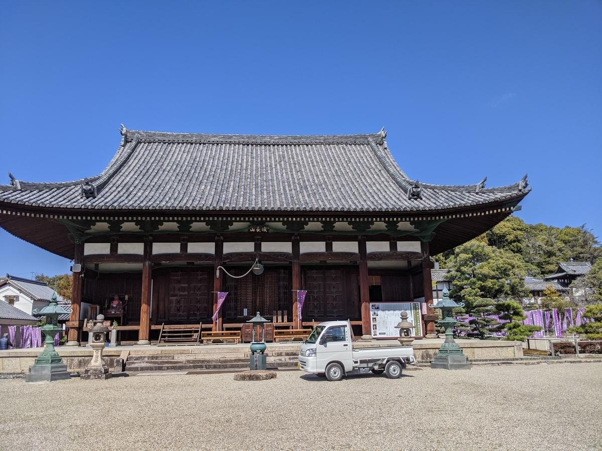f:id:nanbo-takayama:20210412172329j:plain