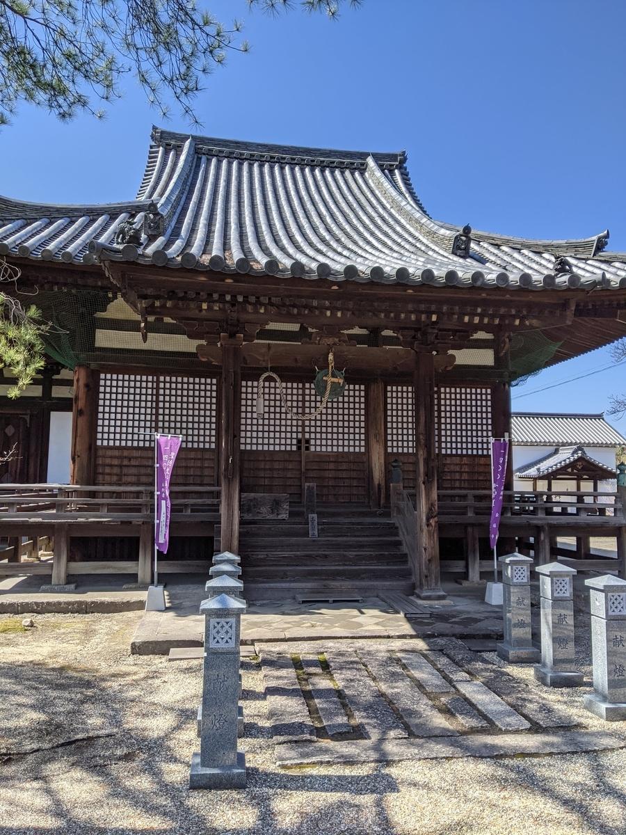 f:id:nanbo-takayama:20210412173117j:plain