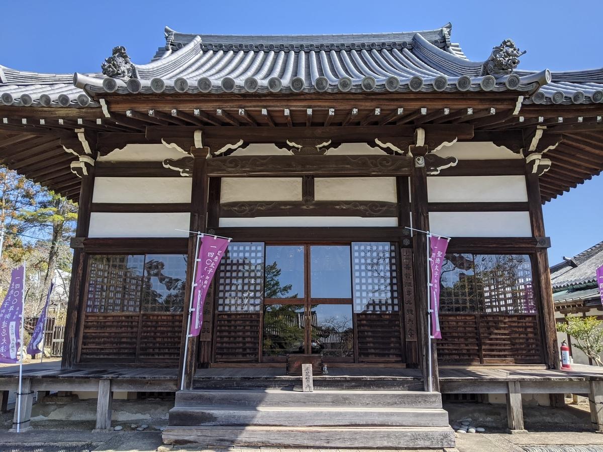f:id:nanbo-takayama:20210412174248j:plain
