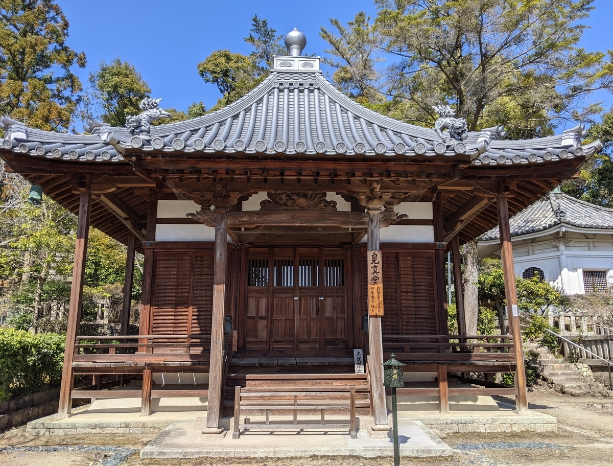 f:id:nanbo-takayama:20210412175412j:plain