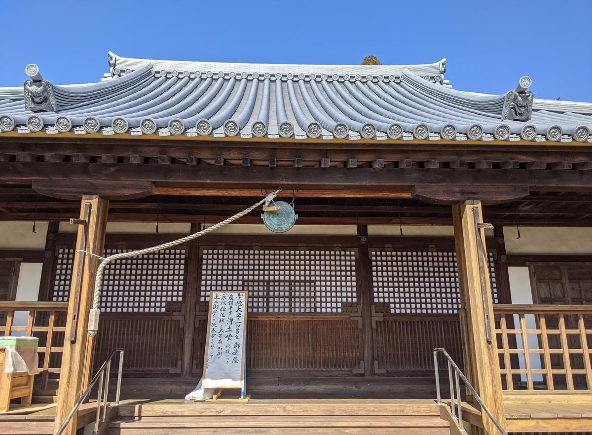 f:id:nanbo-takayama:20210412194946j:plain
