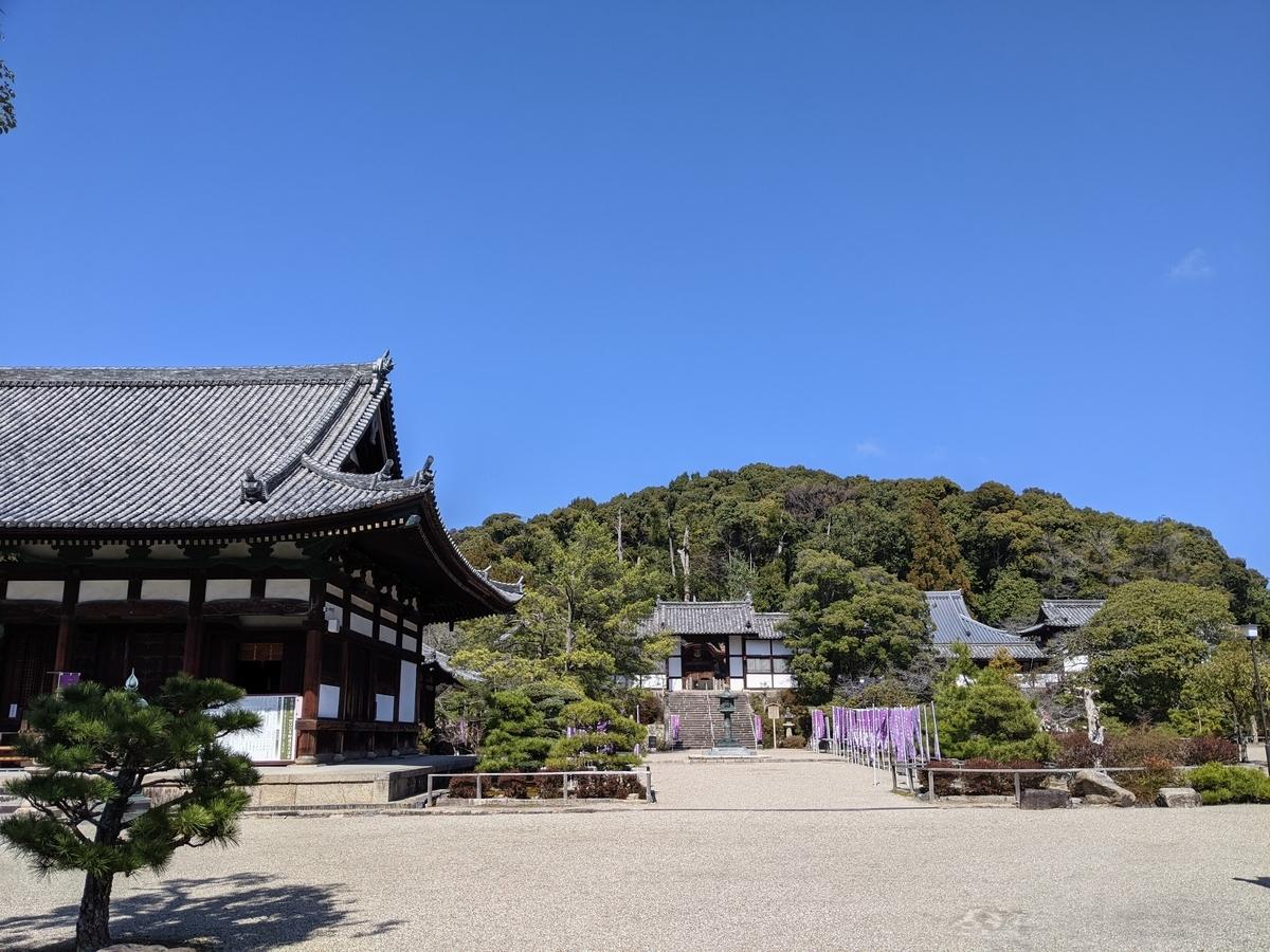 f:id:nanbo-takayama:20210412204656j:plain