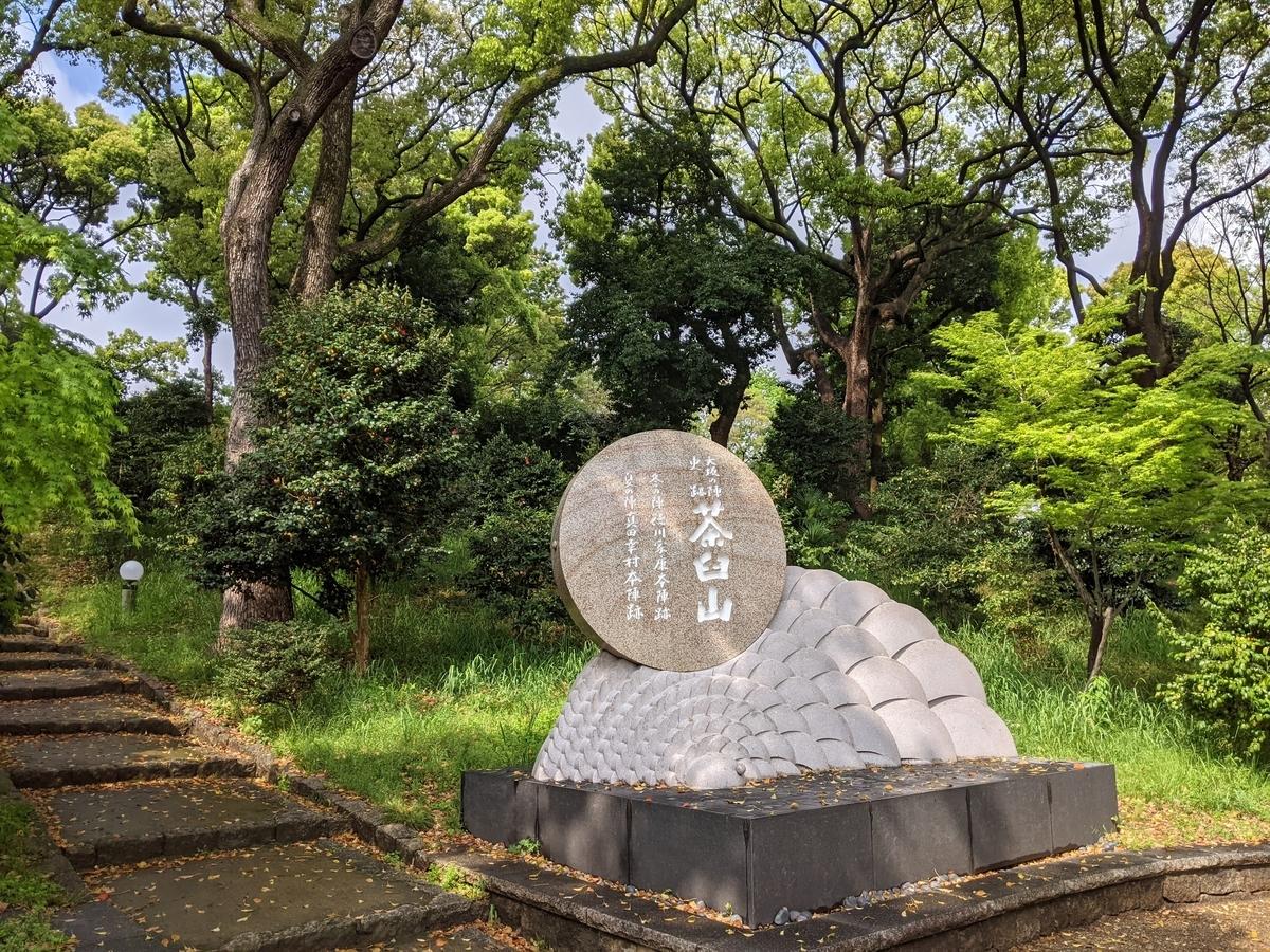 f:id:nanbo-takayama:20210416142739j:plain