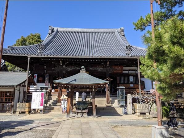 f:id:nanbo-takayama:20210416161405j:plain
