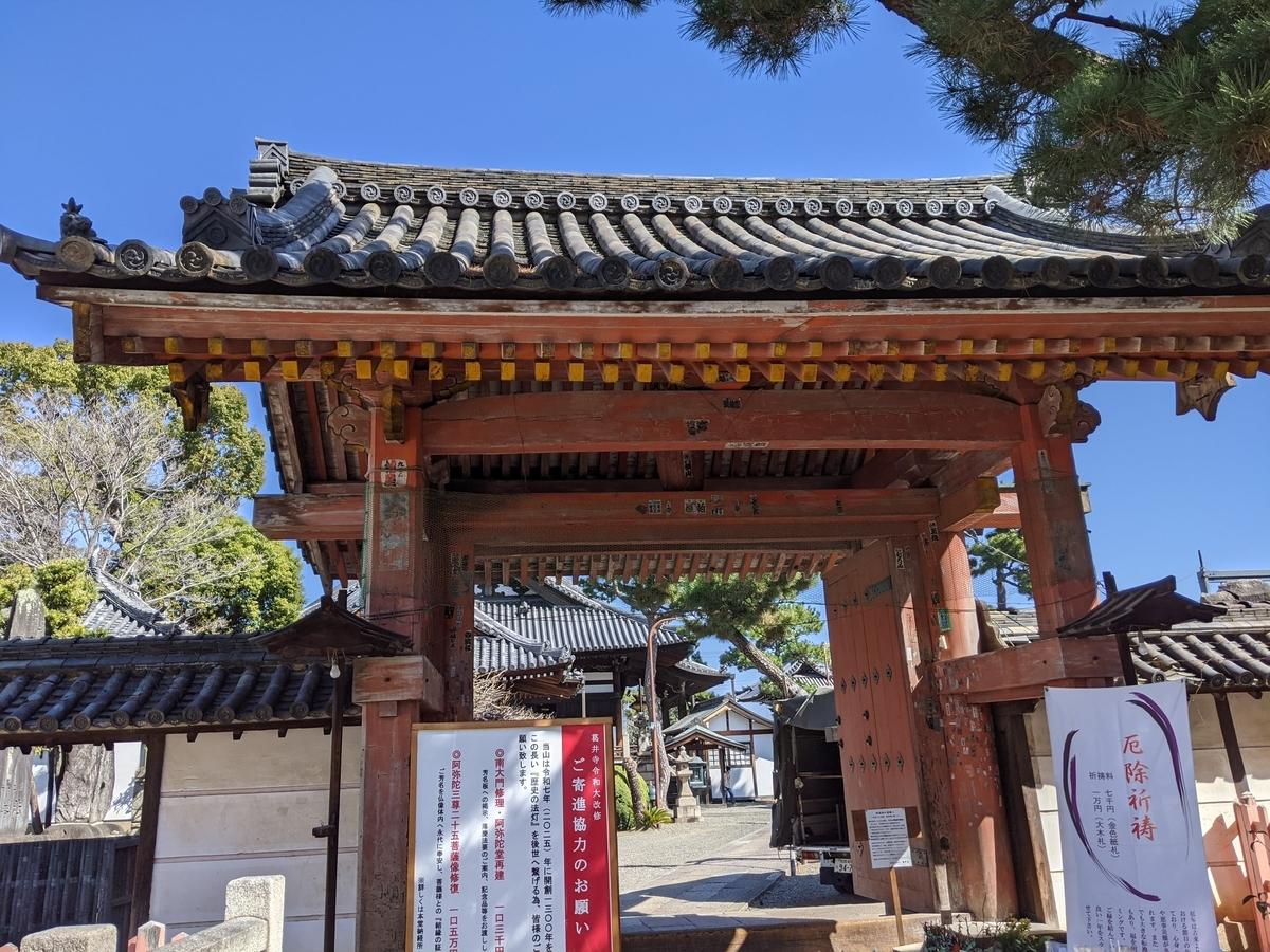 f:id:nanbo-takayama:20210416172045j:plain