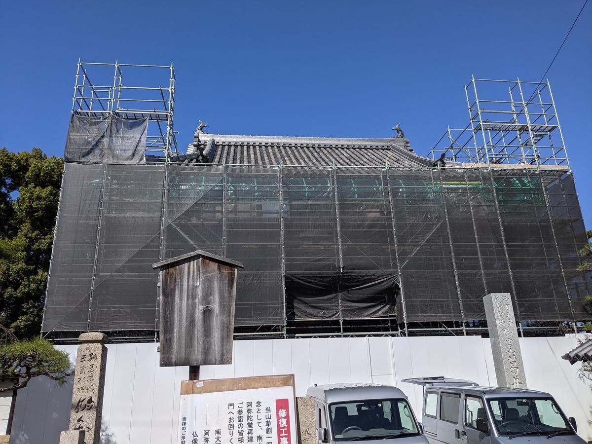 f:id:nanbo-takayama:20210416172907j:plain