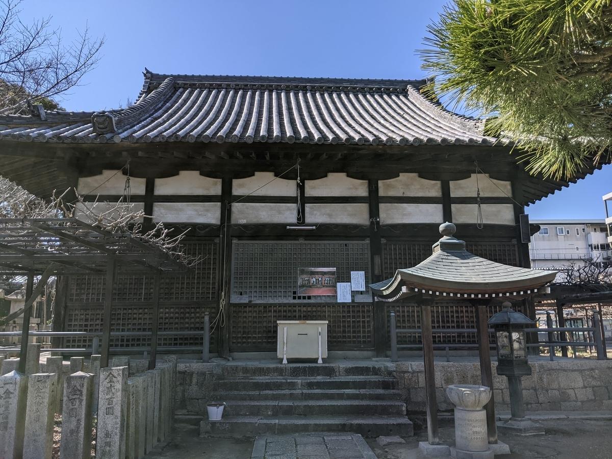 f:id:nanbo-takayama:20210416204855j:plain