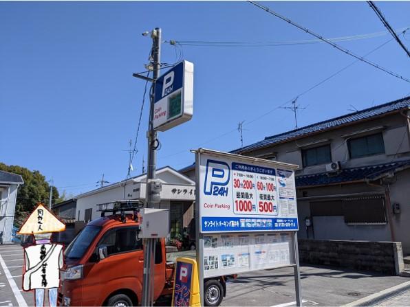 f:id:nanbo-takayama:20210416220748j:plain