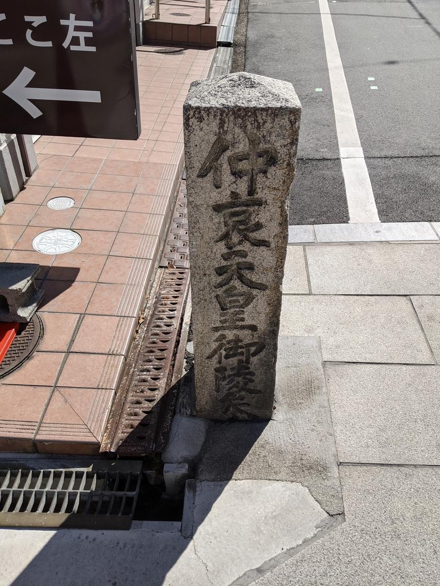 f:id:nanbo-takayama:20210417090055j:plain