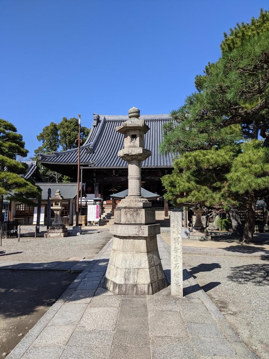 f:id:nanbo-takayama:20210417092906j:plain