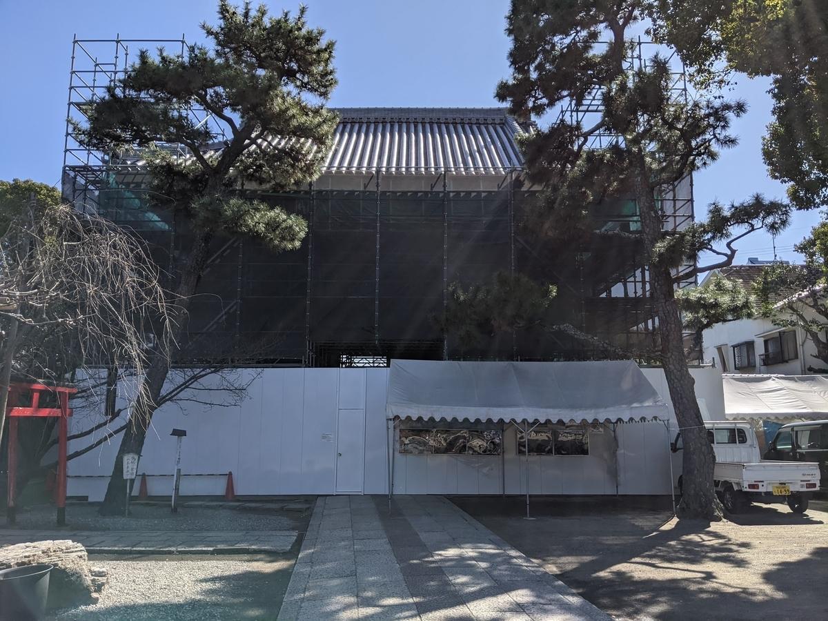 f:id:nanbo-takayama:20210417093428j:plain