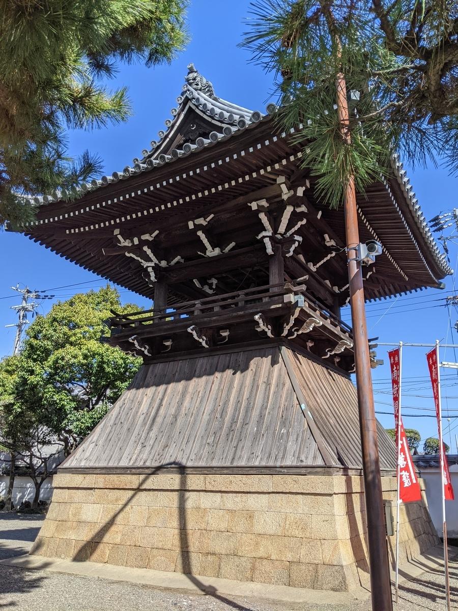 f:id:nanbo-takayama:20210417095011j:plain