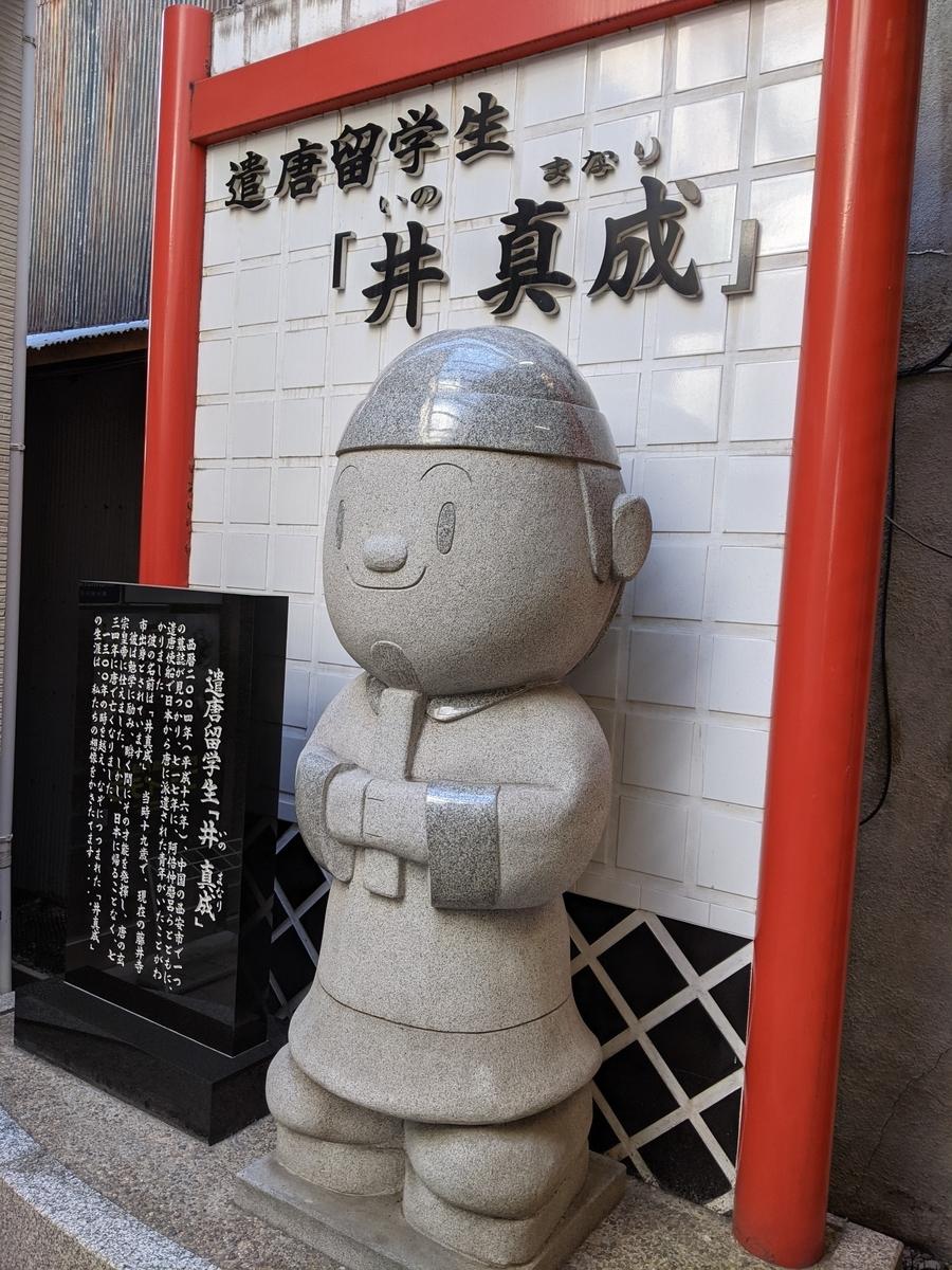 f:id:nanbo-takayama:20210417095842j:plain