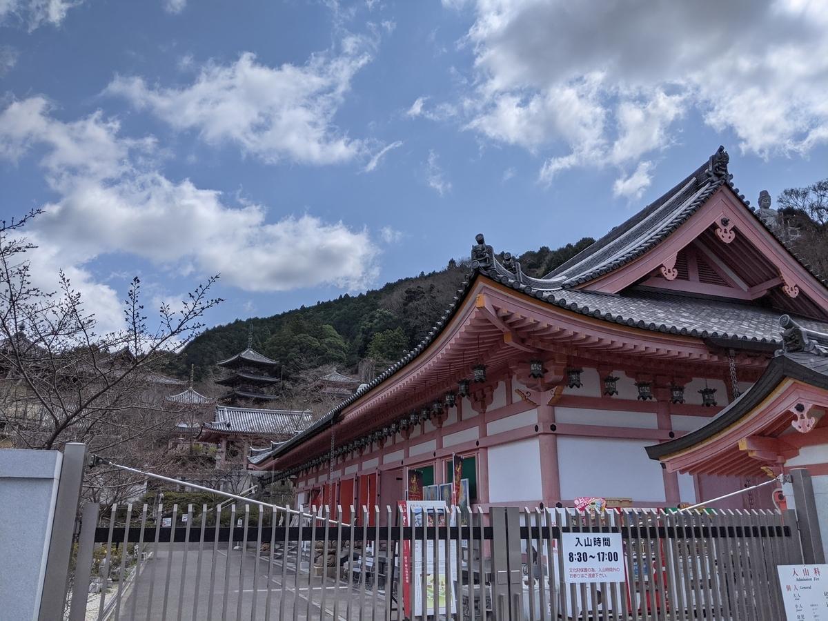 f:id:nanbo-takayama:20210417170240j:plain