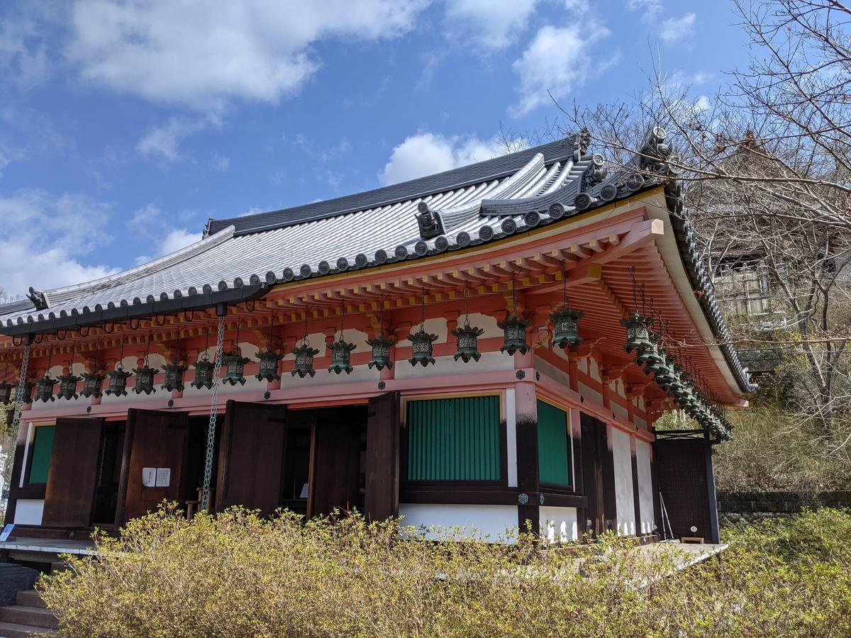 f:id:nanbo-takayama:20210417211559j:plain