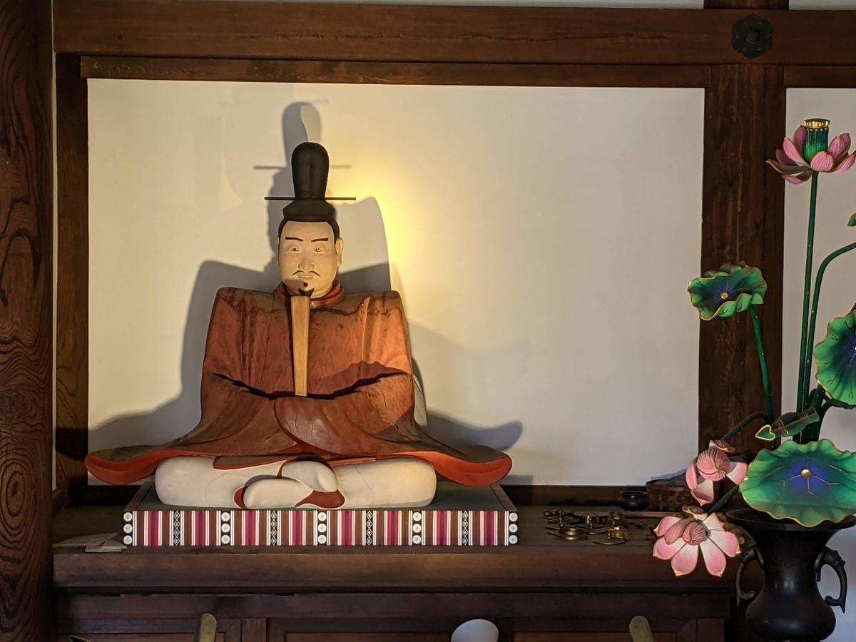 f:id:nanbo-takayama:20210417212304j:plain