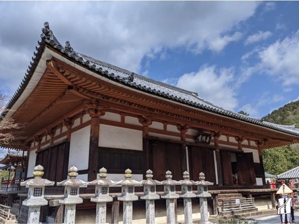 f:id:nanbo-takayama:20210417215123j:plain