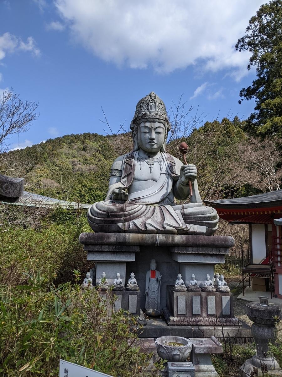 f:id:nanbo-takayama:20210418092100j:plain
