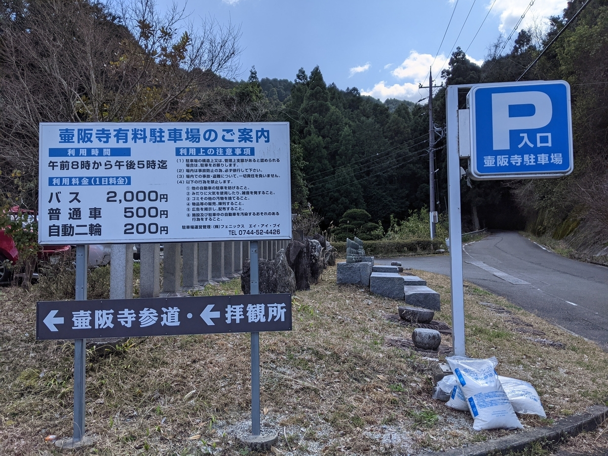f:id:nanbo-takayama:20210418105351j:plain