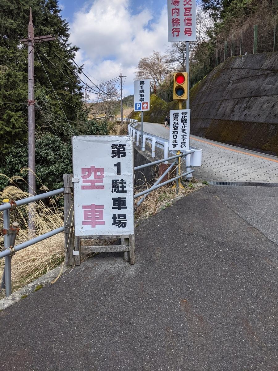 f:id:nanbo-takayama:20210418111250j:plain